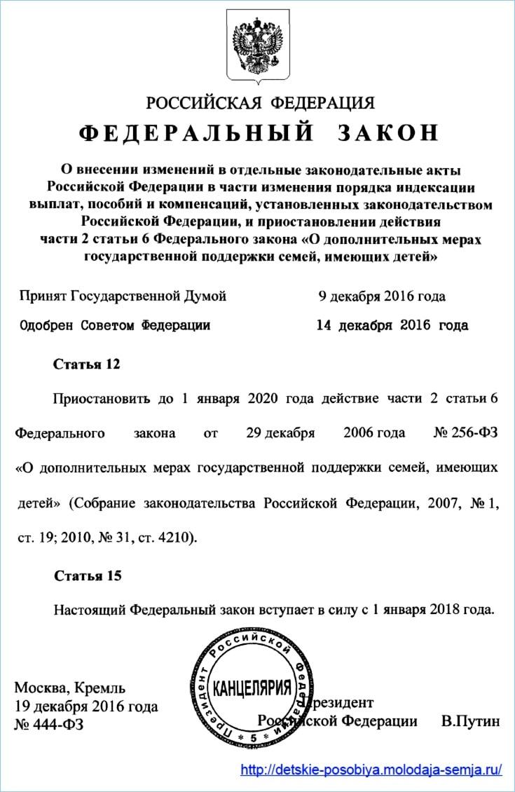 Закон о шипованной резине в россии 2017