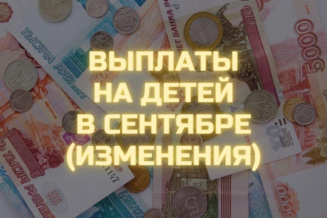 Фото pixabay.com