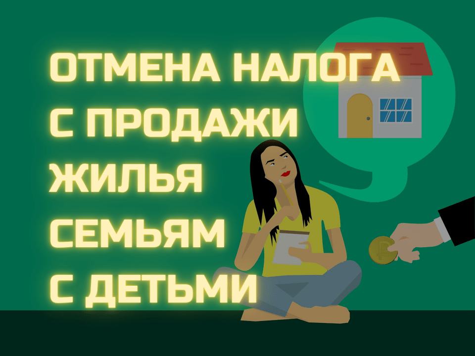 Изображение pixabay.com